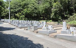 霊園・樹木葬
